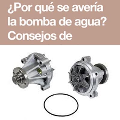 por qué se avería la bomba de agua